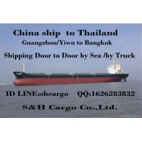 Buy cheap China shipping to Thailand freight forwarder sea freight door to door from wholesalers