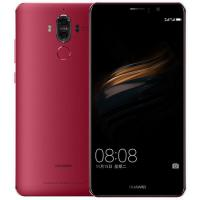 Buy cheap Huawei Newest Mobile Phones Kirin 960 Octa Core 4000mah 20MP 4G Mate 9 from wholesalers