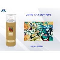 Buy cheap Non fading Weatherproof Art Spray Paint for Graffiti Pink Purple Red Colorful from wholesalers