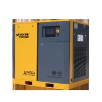 Buy cheap Servo motor inverter screw air compressor super energy saving 37KW/50HP from wholesalers