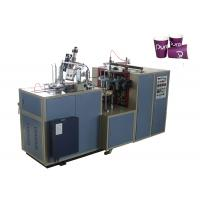 Buy cheap Low Noise Paper Cup Plate Manufacturing Machine , Industrial Machine For Making Paper Cups from wholesalers