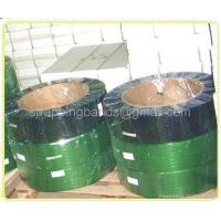 Buy cheap PET Strapping Band(Bottle Chips Grade) from wholesalers