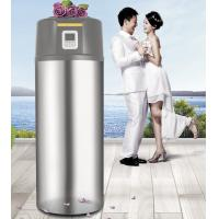 Buy cheap 2kw Air Source All in One Heat Pump Water Heater Living Hot Water from wholesalers