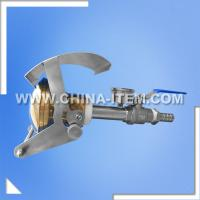 Buy cheap IEC 60529 IPX4/3 Water Spray Nozzles Jet Spray Nozzle from wholesalers