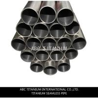 Buy cheap titanium tube/titanium exhaust pipe/flexible exhaust pipe/heat pipe from wholesalers