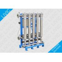 Buy cheap Auto Cleaning Filter For Pulp / Paper Industry , Easy Maintenance Self Cleaning Filter from wholesalers