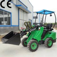 Buy cheap telescopic small front end loader bucket product