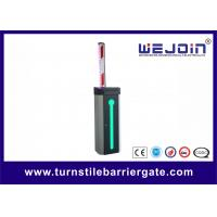 Buy cheap IP44 LED Barrier Gate with LED Arm For Infrared Photocells from Wholesalers