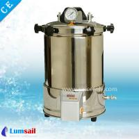 Buy cheap Stainless steel Handle Autoclave (Timing control)YX280A3/280A4 from wholesalers