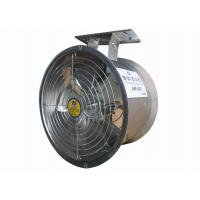 Buy cheap Spirit ideas - cooling pad,exhaust fan,poultry fan,cone fan from wholesalers
