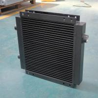 Buy cheap Oil To Air Bar And Plate Fin Aluminum radiator for automobile from wholesalers