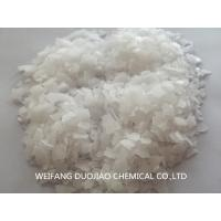 Buy cheap Deliquescent In Air Industrial Water Treatment Chemicals Mgcl2 Cas 7791 18 6 from wholesalers
