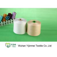 Buy cheap Knotless 100% Polyester Spun Yarn , Weaving / Knitting Polyester Twisted Yarn product