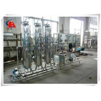 Buy cheap Imported RO Membrane Water Filter Machine , Water Purifier Machine For Business from wholesalers