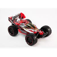 Buy cheap 2WD High Speed Children's Remote Control Toys Rechargeable RC Cars 15 Km / h from wholesalers