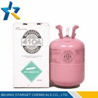 Buy cheap R410a Most Efficient Odorless & Colorless r410a Refrigerant Gas with 99.8% Purity from wholesalers
