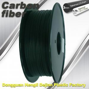 Buy cheap Carbonfiber 3D Printing Filament  .0.8kg / Roll ,1.75mm 3.0mm ,DEJIAN factory product