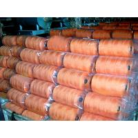 Buy cheap Polyethylene Twine 003 from wholesalers