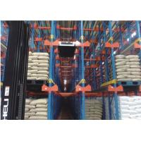 Buy cheap Vertical Type Shuttle Pallet Racking System Q235B Carbon Steel Material from wholesalers