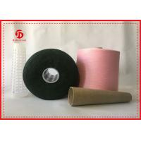 Buy cheap TFO Spinning Dyed Polyester Yarn , Heavy Duty Polyester Yarn For Sewing Socks from wholesalers