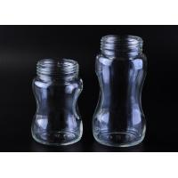 Buy cheap 211ml Capacity glass bottle for baby feeding , Machine made Craft from wholesalers
