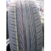 Buy cheap Chinese Tire, UHP Tire product