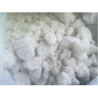 Buy cheap Sodium Metasilicate Pentahydrate from wholesalers