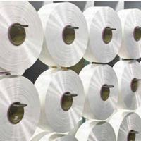 Buy cheap 100% polyester FDY yarn TBR product