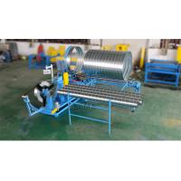 Buy cheap hot sale spiral duct former pipe making machine from blkma from wholesalers