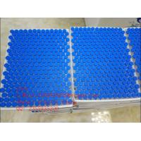 Buy cheap Pharmaceutical Cancer Treatment Steroids Powder CAS 76-25-5 Triamcinolone Acetonide from wholesalers