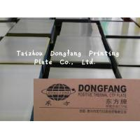 Buy cheap Positive Thermal CTP Plate from wholesalers