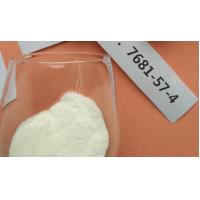 Buy cheap Whtie Powder Sodium Pyrosulphite Na2S2O5 Mordant For Dyeing Industry ISO 9001 from wholesalers