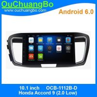 Buy cheap Ouchuangbo car video multimedia player android 6.0 for Honda Accord 9 (2.0 Low) with gps navigation  MP3 MP4 SWC from wholesalers