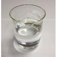 Buy cheap Shanghai citric acid isopropyl ester antioxidant, thickener CAS:39412-05-3 content 99% from wholesalers