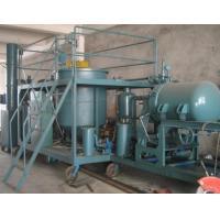 Buy cheap Engine Oil Regeneration Plant product