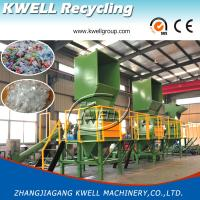 Buy cheap Mineral Water Bottle Recycling Machine, PET Bottle Washing Machine from wholesalers