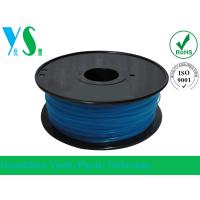 Buy cheap Glossy 3mm PLA 3D Printer Consumables Blue Durable With Plastic Spool from wholesalers