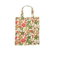 Buy cheap nylon gift bag, nylon tote bag, foldable nylon bag from wholesalers