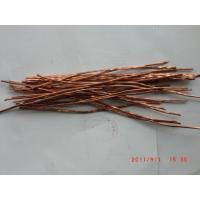 Buy cheap supply bright copper wire scrap from wholesalers