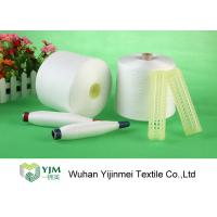 Buy cheap 42s/2 100% Polyester Core Spun Yarn On Plastic Tube 42/2 Polyester Sewing Yarn from wholesalers