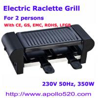 Buy cheap Table Top Electric BBQ Grill from wholesalers