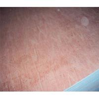 Buy cheap 1220x2440x18mm Bintangor Plywood Poplar Core for Furniture from wholesalers