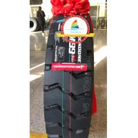 Buy cheap Radial Truck Tires Tire Tyres Tyre GM99/CN299 Short Distance  Bad Road from wholesalers