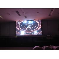 Buy cheap P2.5 Commercial Advertising LED Display For Shopping Mall 2m ~ 10m Viewing Distance from wholesalers