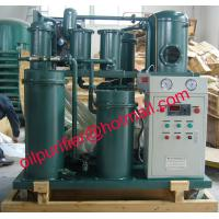 Buy cheap Lubricant oil filtration unit,Vacuum Oil Purifier,Used oil water vacuum separator, Cleaning  lube oil renewable machine from wholesalers