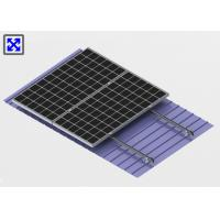 Buy cheap L Feet Rooftop Solar Mounting System Aluminum Material Heat Resistance from wholesalers