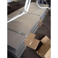 Buy cheap EN 1.4313 ( DIN X3CrNiMo13-4 ) hot rolled stainless steel plates from wholesalers