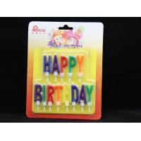 Buy cheap Colorful 13 Pcs Happy Birthday Letter Shaped Candles With White Plastic Holder from wholesalers