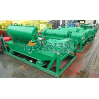 Buy cheap LW350*1250N decanter centrifuge for waste water separating,mud decanter centrifuge for Dr from wholesalers
