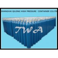 Buy cheap Industrial Gas Cylinder ISO9809 40L Standard  Welding Empty  Gas Cylinder Steel Pressure   TWA from wholesalers